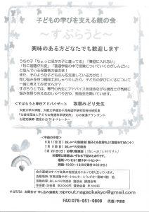 すぷらうと (2)