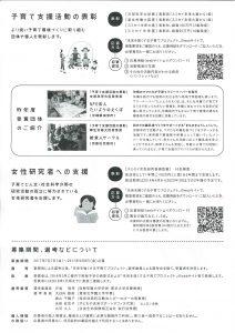 子育てプロジェクト2