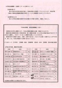 20190217乙訓の景観カード②